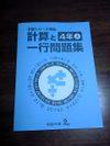 V6010012_1